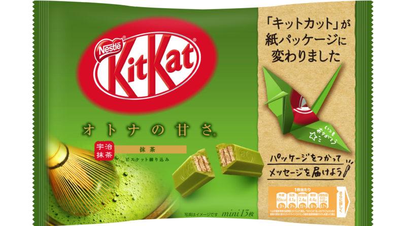 Nestlé präsentiert in Japan KitKat in Papierverpackung, Origami, packaging360